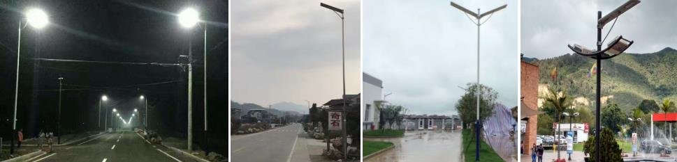 projects of solar street lights